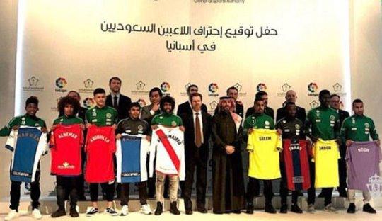 Eksodus Pemain Arab Saudi ke La Liga