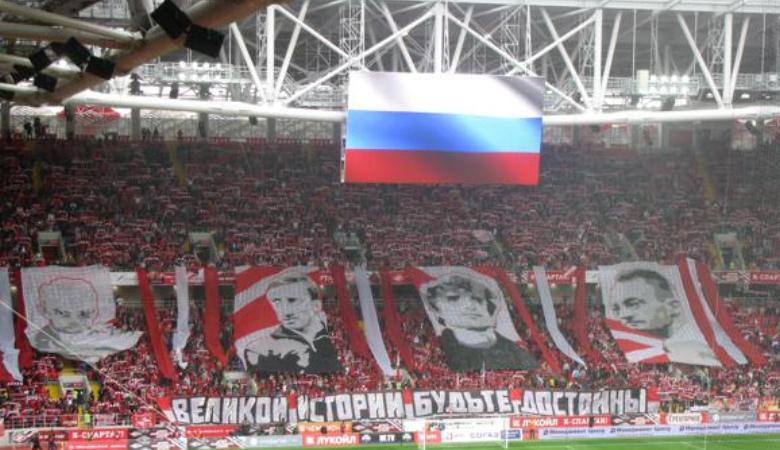 Representasi Kota Moscow yang Ditunjukkan Ultras Spartak (Bagian 1)