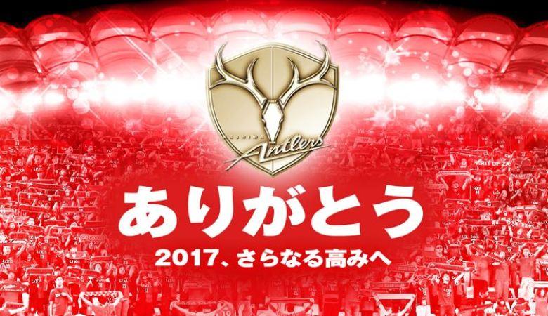 Meraih Mimpi Bersama Kashima Antlers