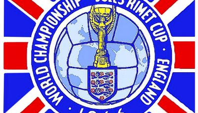 Juli 1966, Mengenang Piala Dunia 1966 Inggris Secara Dekonstruktif