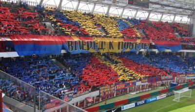 The Yid Army Harus Waspadai Kengerian Ultras CSKA Moscow