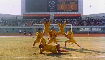 """12 Juli, Hari Bersejarah untuk Film """"Shaolin Soccer"""""""