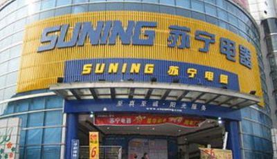 Identitas Zhan Jindong dari Suning Group untuk Inter Milan